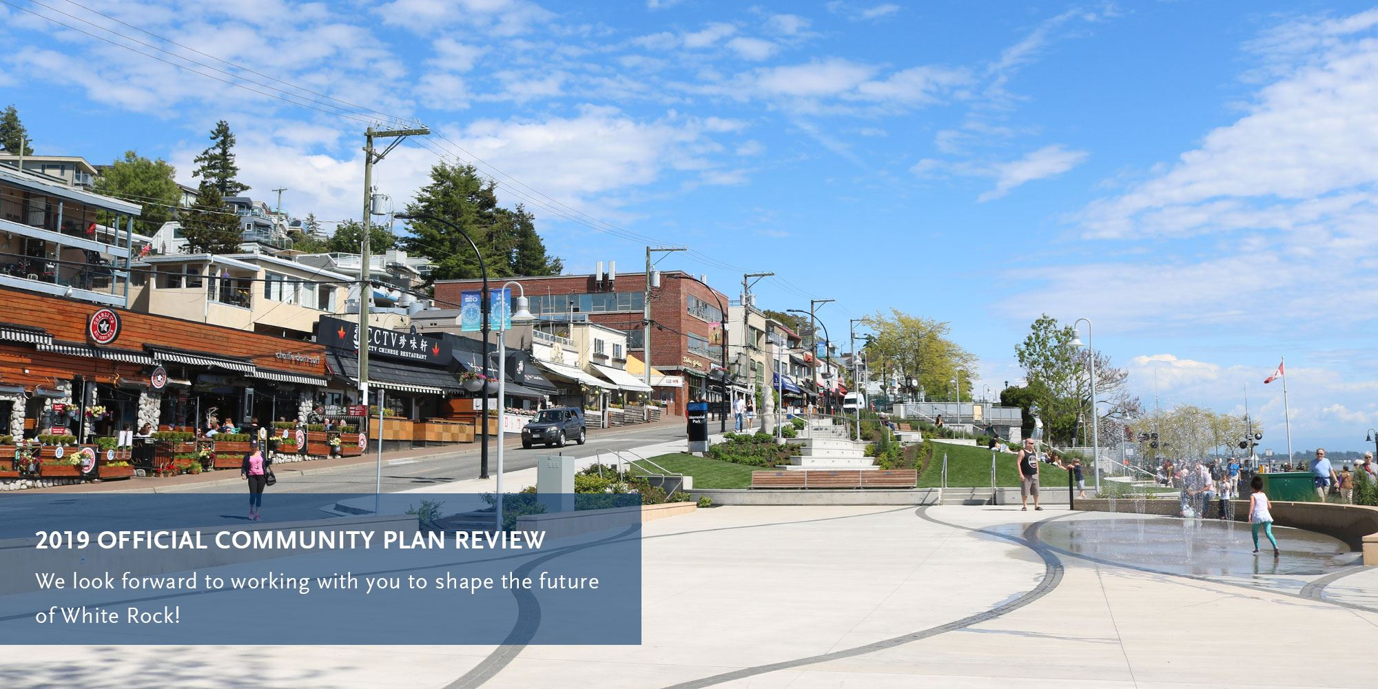 2019 Official Community Plan Review - Marine Drive, Memorial Park